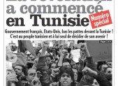 Gouvernement français, Union européenne, administration américaine… BAS LES PATTES DEVANT LA TUNISIE !