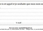 """NON À LA DICTATURE DE LA """"TROÏKA"""" (FMI, BCE, UNION EUROPÉENNE)"""