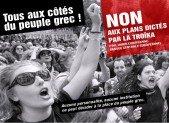 Après le sommet du G 20 Grèce, Italie, France… À BAS LES PLANS DE LA TROÏKA !